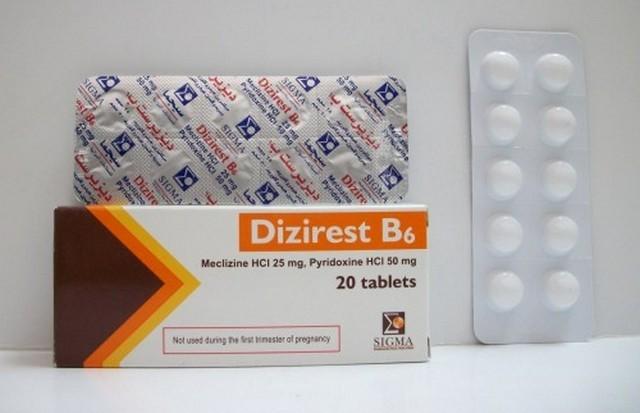 سعر ودواعى إستعمال أقراص ديزيرست ب 6 Dizirest B للغثيان