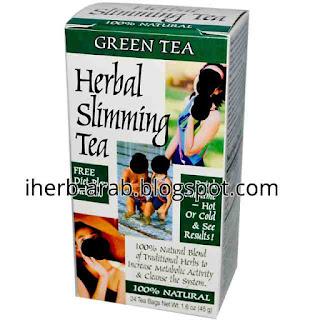 شاي اخضر للتنحيف من اي هيرب