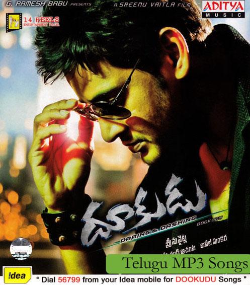 Mahesh babu new movie song download : Rajesh khanna movie
