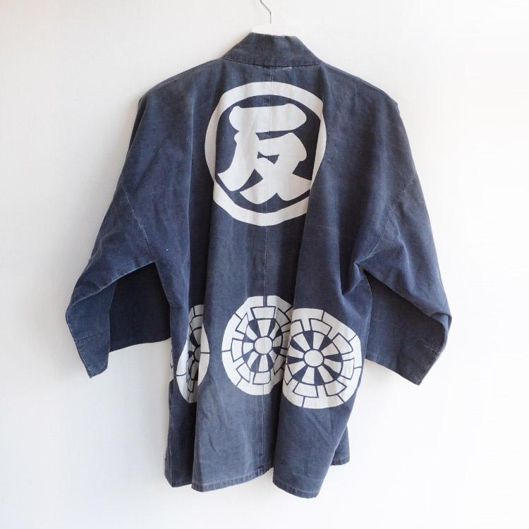 hanten jacket