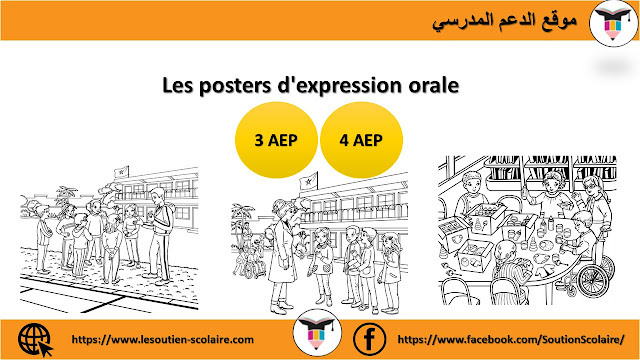 Les posters d'expression orale 3AEP/4AEP Mes apprentissages 2019