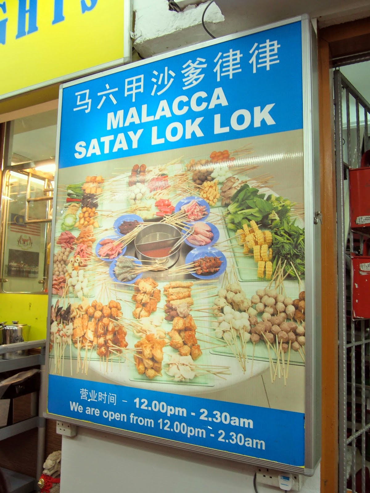 Food Near Tanjong Pagar Mrt