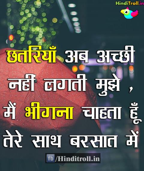Love Hindi Quotes Wallpaper
