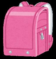 ピンクのランドセルのイラスト