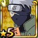 Kakashi Hatake - The Best Teacher