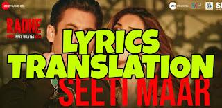Seeti Maar Lyrics in English | With Translation | – Radhe | Salman Khan
