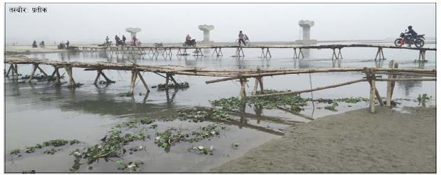 पक्की पुल हेर्दै बाँसेपुलबाट जोखिमपूर्ण यात्रा