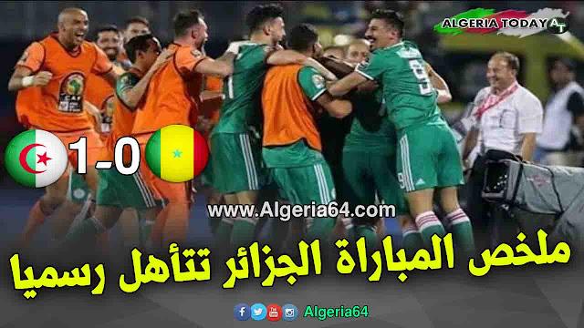 ملخص وهدف مباراة الجزائر السنغال 27 جوان 2019