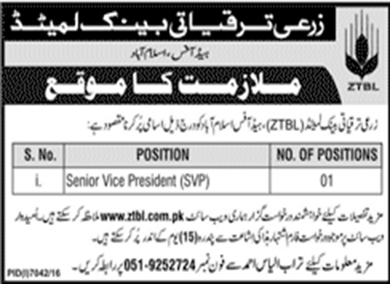 Senior Vice President Jobs In Zarai Taraqiati Bank Limited Islamabad June 2017