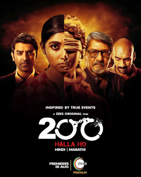 200 Halla Ho Reviews