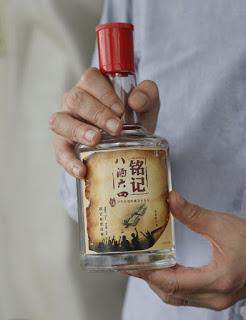 四川独立电影拍摄者邓传彬(网名晃晃)案进展通报