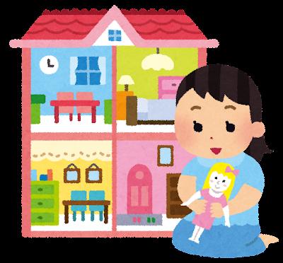 ドールハウスで遊ぶ女の子のイラスト