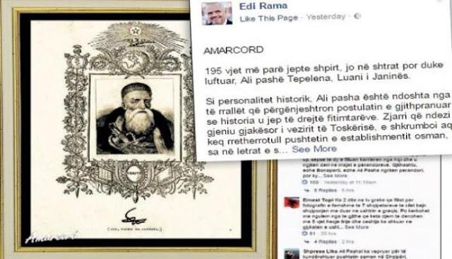 Πρόκληση Ράμα: Ο Αλή Πασάς, εμπνευστής της Επανάστασης του 1821