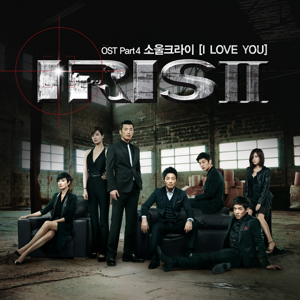 Soul Cry I Love You Lyrics Iris Ii Ost Kpop Lyrics 2 You
