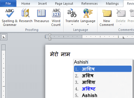 How to Type in Nepali using Google Input Tools on Windows - MERO