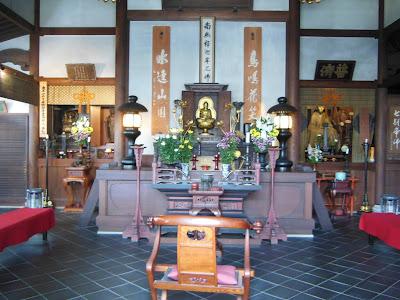 瑞泉寺本堂