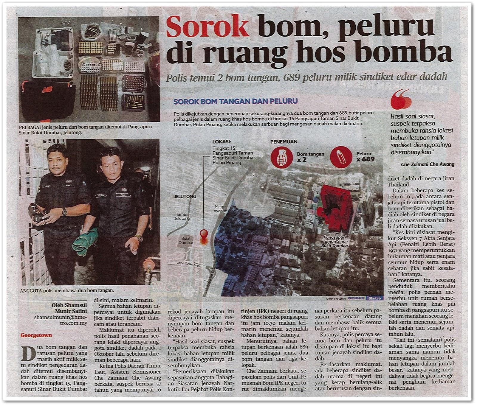 Sorok bom, peluru di ruang hos bomba - Keratan akhbar Harian Metro 22 Oktober 2019