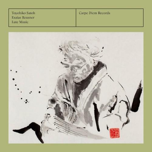 佐藤豊彦 - Esaias Reusner: Lute Music rar