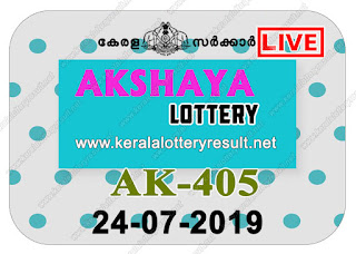 KeralaLotteryResult.net, kerala lottery kl result, yesterday lottery results, lotteries results, keralalotteries, kerala lottery, keralalotteryresult, kerala lottery result, kerala lottery result live, kerala lottery today, kerala lottery result today, kerala lottery results today, today kerala lottery result, Akshaya lottery results, kerala lottery result today Akshaya, Akshaya lottery result, kerala lottery result Akshaya today, kerala lottery Akshaya today result, Akshaya kerala lottery result, live Akshaya lottery AK-405, kerala lottery result 24.07.2019 Akshaya AK 405 24 july 2019 result, 24 07 2019, kerala lottery result 24-07-2019, Akshaya lottery AK 405 results 24-07-2019, 24/07/2019 kerala lottery today result Akshaya, 24/7/2019 Akshaya lottery AK-405, Akshaya 24.07.2019, 24.07.2019 lottery results, kerala lottery result July 24 2019, kerala lottery results 24th July 2019, 24.07.2019 week AK-405 lottery result, 24.7.2019 Akshaya AK-405 Lottery Result, 24-07-2019 kerala lottery results, 24-07-2019 kerala state lottery result, 24-07-2019 AK-405, Kerala Akshaya Lottery Result 24/7/2019