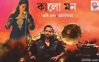 Kaalo Mon Song - Rishi Chanda, Anindita