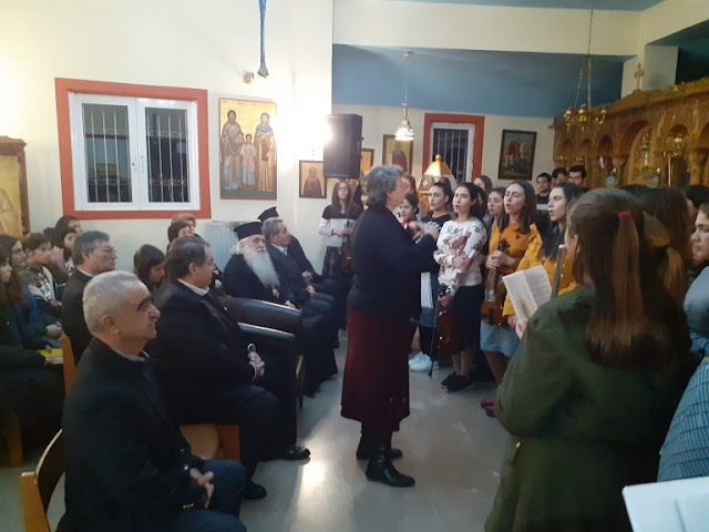 Με μουσικό σύνολο από το Κερατσίνι έκοψαν την Πρωτοχρονιάτικη πίτα στο Γηροκομείο Άργους