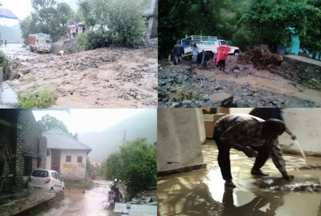 20 मिनट की भारी बारिश ने मचाई तबाही, घरों में घुसा मलबा, लोगों ने भागकर बचाई जान
