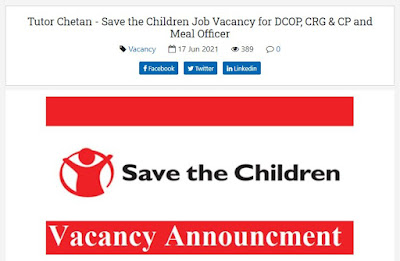 Save the Children Job Vacancy for DCOP, CRG & CP and Meal Officer