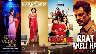 film releases on 31 jjuly 2020