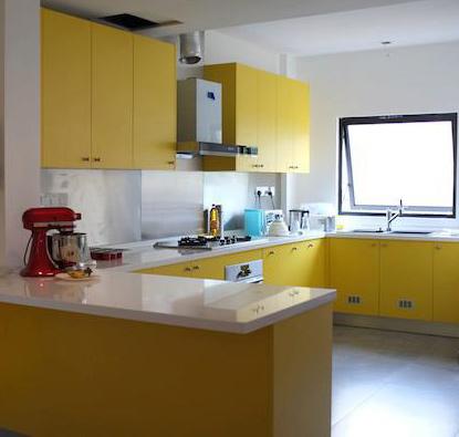 Dekorasi Kabinet Dapur Berwarna Kuning
