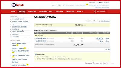 Kotak Mahindra Bank Fund Transfer
