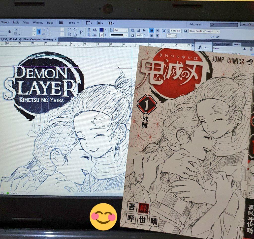 Elex Media Bakal Rilis Manga Demon Slayer Ke Indonesia Bulan Ini