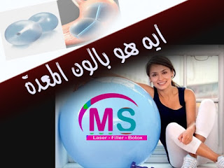 www.facebook.com/DR.semlawy.beauty.clinic/