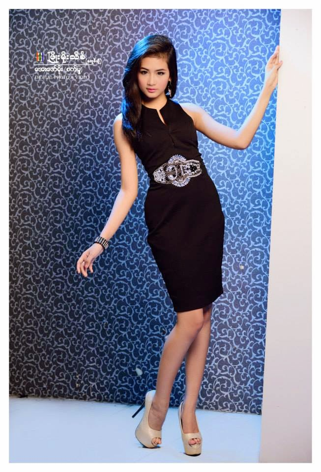 Han Thi - Miss Supranational 2014