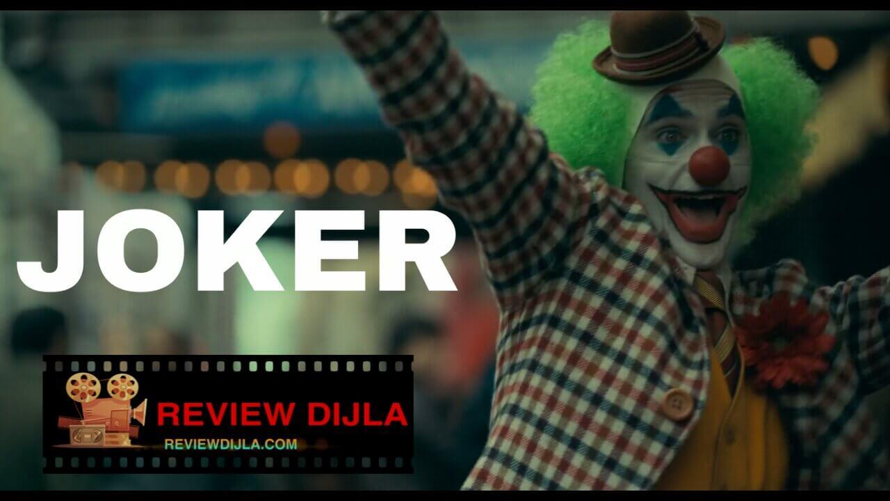 تحليل فيلم الجوكر ( JOKER) : فيلم الأثارة النفسية الأمريكي - مراجعة دجلةReview Dijla