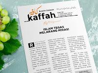 ISLAM TEGAS MELARANG MIRAS!