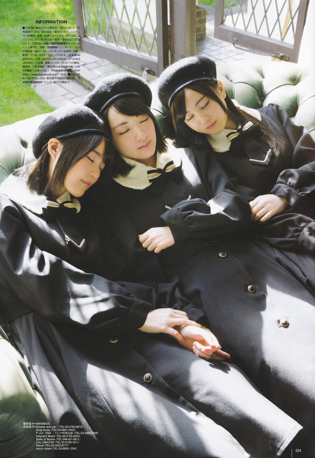 Ikuta Erika 生田絵梨花, Hoshino Minami 星野みなみ, Ikoma Rina 生駒里奈 Nogizaka46, UTB 2017.02 Vol.250 (アップ トゥ ボーイ 2017年2月号 Vol.250)