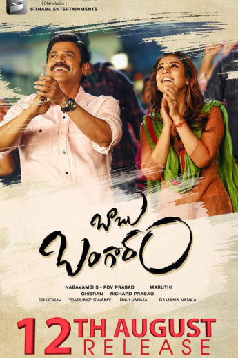 Babu Bangaram 2016 UNCUT Dual Audio Hindi Movie Download