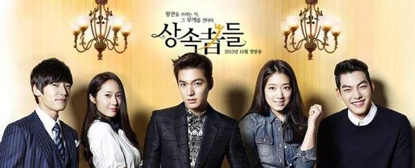 Rekomendasi Drama Korea Terbaik Lee Min Ho
