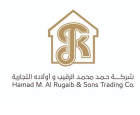 اعلان توظيف بشركة حمد محمد الرقيب وأولاده التجارية 29 وظيفة إدارية