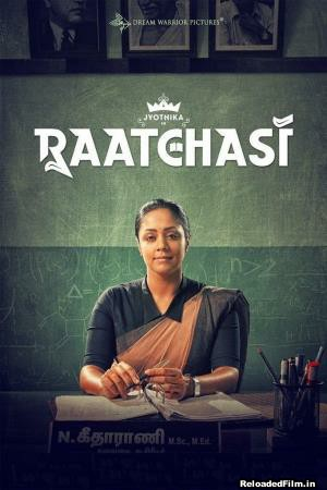 Madam Geeta Rani (2019) Full Movie Download 1080p 720p 480p