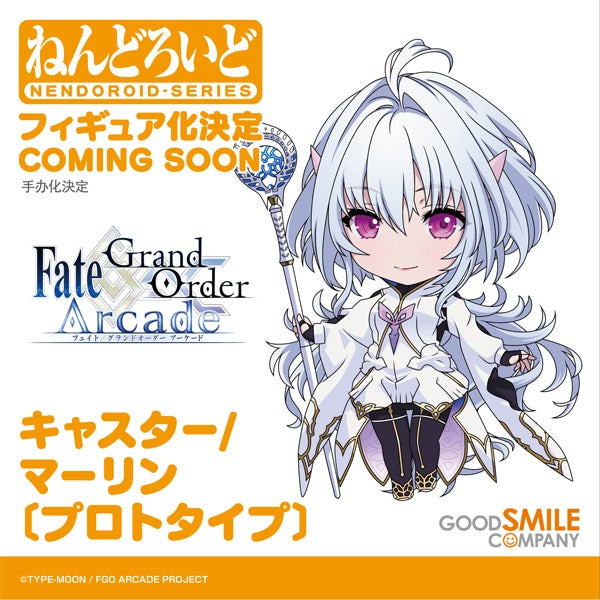 Fate/Grand Order Arcade - Nendoroid Caster/Merlin (Prototype) (Good Smile Company)
