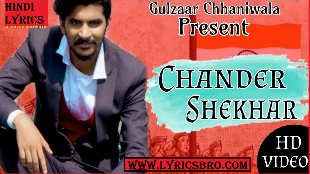 chandrashekhar-song-hindi-lyrics,gulzaar-chhaniwal-new-song