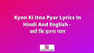 Kyon Ki Itna Pyar Lyrics In Hindi And English - क्यों कि इतना प्यार