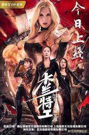 فيلم Mulan Angles 2020 مترجم