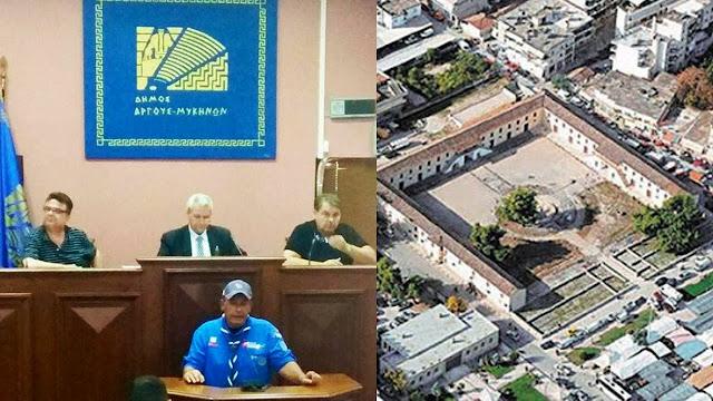 """""""Πλατεία Θυσίας Προσκόπων Αϊδινίου"""" στο Άργος"""