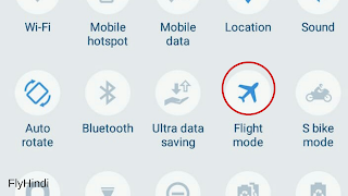 What is Flight Mode in Hindi
