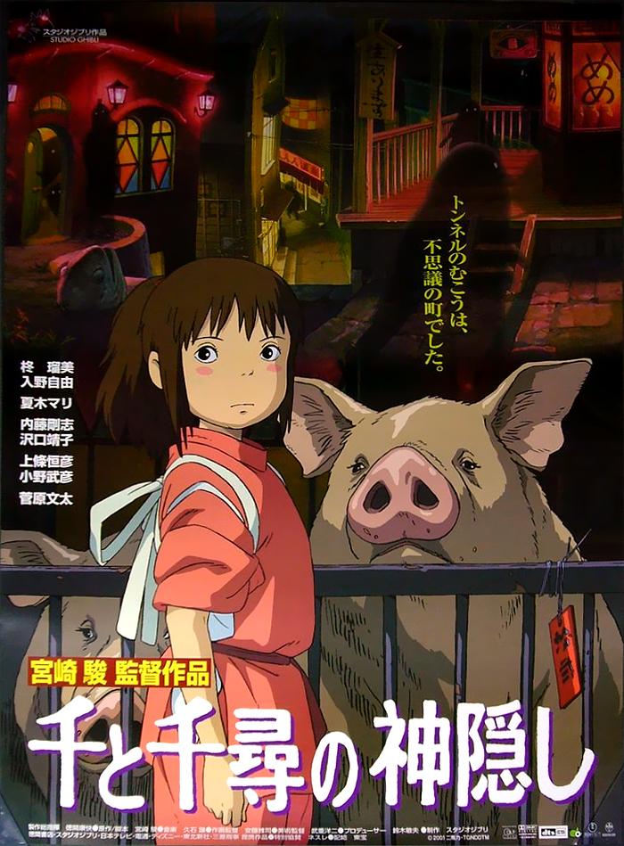 A Viagem de Chihiro Legendado