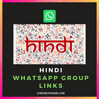 hindi whatsapp group links