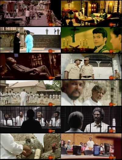 Kannada Full Movie Download