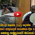 Hambantota missing young monk brought what I said to the media in Colombo after 11 days